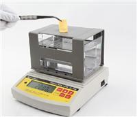數顯直讀式*純度檢測儀DH-600K