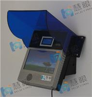 Nanjing iris recognition attendance and access control systems
