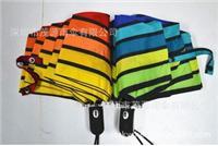 供给三合主动彩色条纹遮阳伞 深圳雨伞厂家直销 定制 加印logo