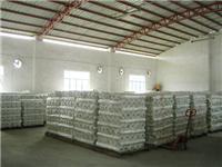 Approvisionnement en fibre de verre alcali Bu Nanning, Guangxi Liuzhou tissu de toile de platine variété ignifuge