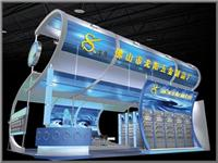 Guangzhou Exhibition Services, stand usine de production