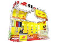 供应展会搭建、展览装修、广州桁架搭建