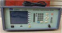 供應二手聯欣線材綜合測試儀LX-550B