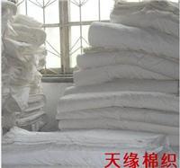 保定天缘纺织供应纯棉坯布 坯布批发 坯布生产商