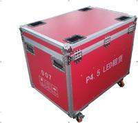 航空箱 LED航空箱