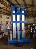 Qué aluminio plataforma de elevación hidráulica más barata