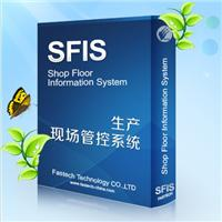 SFIS production control system to improve the productivity of automated data collection