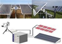太陽能資源評估觀測系統