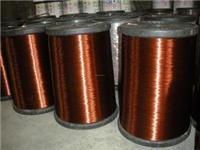 QZY聚酯亞胺漆包圓銅線,EIW聚酯亞胺電磁線,QZY進口耐高溫漆包線