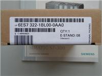 西門子 S7-300 6ES73221BL000AA0