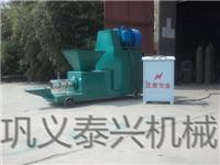 我们的机制木炭机就是大家的致富木炭机设备