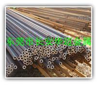 21NiCrMo2 alloy steel alloy structural steel components 21NiCrMo2 performance