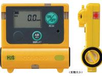 Japan's new space XS-2200 hydrogen sulfide concentration meter