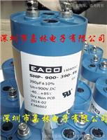 EACO濾波電容 SHP-900-370-FS