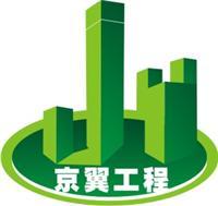 郑州市房屋安全鉴定检测中心
