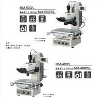尼康工具顯微鏡MM400/MM800