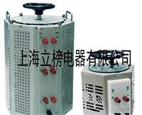 上海立榜電器廠家**變壓器 穩壓器 調壓器 各種電源設備 歡迎你的來電