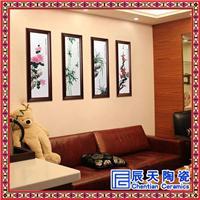 陶瓷壁画 大型壁画订做 大型瓷板画厂家 形象宣传瓷板画订做