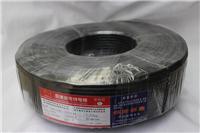 安普北創 RVV護套線 2芯3芯4芯 黑色圓形電源線 0.5 0.75 1.0 1.5