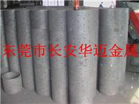 Hua Mai quality imported ISEM-7 Toyo Carbon Graphite ISEM-7 graphite material ISEM-7 graphite density