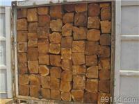 Thai grand bois de santal de fruits déclaration d'importation - Professional courtier en douane de bois