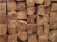 Myanmar gros fruits santal importation agence de formalités douanières