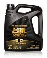 *的合能9系全合成油 天津市價格合理的合能9系 4L) PAO全合成油有賣