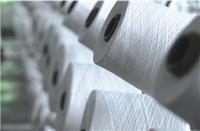 涡流纺R/T纱批发价格 苏州涡流纺R/T纱生产厂家