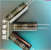 日本Rubycon紅寶石KXW系列鋁電解電容器18*45450V150uF