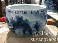 陶瓷流水鱼缸  陶瓷喷水鱼缸  陶瓷小鱼缸