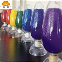 耐候彩色板材母粒,耐晒HIPS母料,晨美提供代客配色抽粒加工等服务
