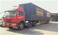 求购集装箱运输车队