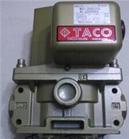 低价供应日本TACO双联阀
