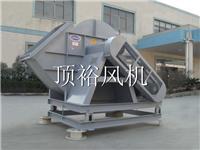 Suministro de Liaoning ventilador resistente a altas temperaturas