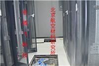 奥地利PCE工业连接器|北京航空材料研究院数据中心