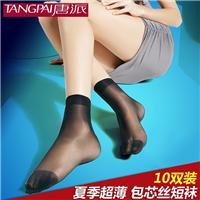 唐派** 夏季*薄包芯絲對對襪 *立包裝短絲襪 防脫絲短襪 批發