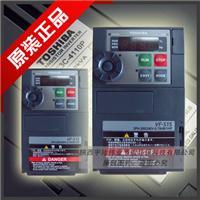 東芝變頻器 VFS15系列