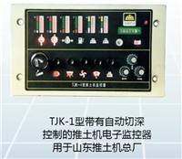 濟寧智能經濟型WJK125-B型監控器儀表盤