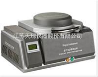 EDX3600H合金光谱仪