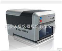 金属测厚仪,金属测厚仪价格,金属测厚仪厂家Thick 680