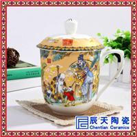 青花带盖大号陶瓷茶杯骨瓷办公品套装