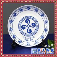 陶瓷纪念盘订做厂家