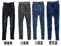 新款韓版牛仔打底褲批發百搭彈力糖果色七分打底褲批發廠家品質好