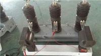供應溫州好用的ZW32-12D戶外真空斷路器