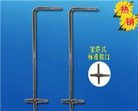 L型標準皮托管,304不銹鋼皮托管