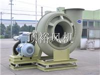 Supply Hebei FRP blower