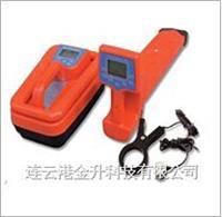连云港优供新款地下管线探测仪 智屯达TT2300