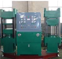 Máquina de doble vulcanización