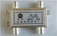 數字電視208分支分配器,二分支器,閉路電視器材