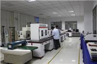 惠州哪家儀器校準,儀器檢測,儀器計量公司好